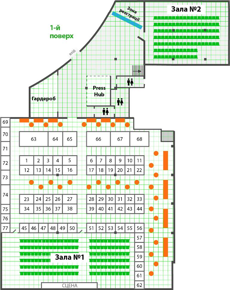 1-shema-ekspo-nova-2021