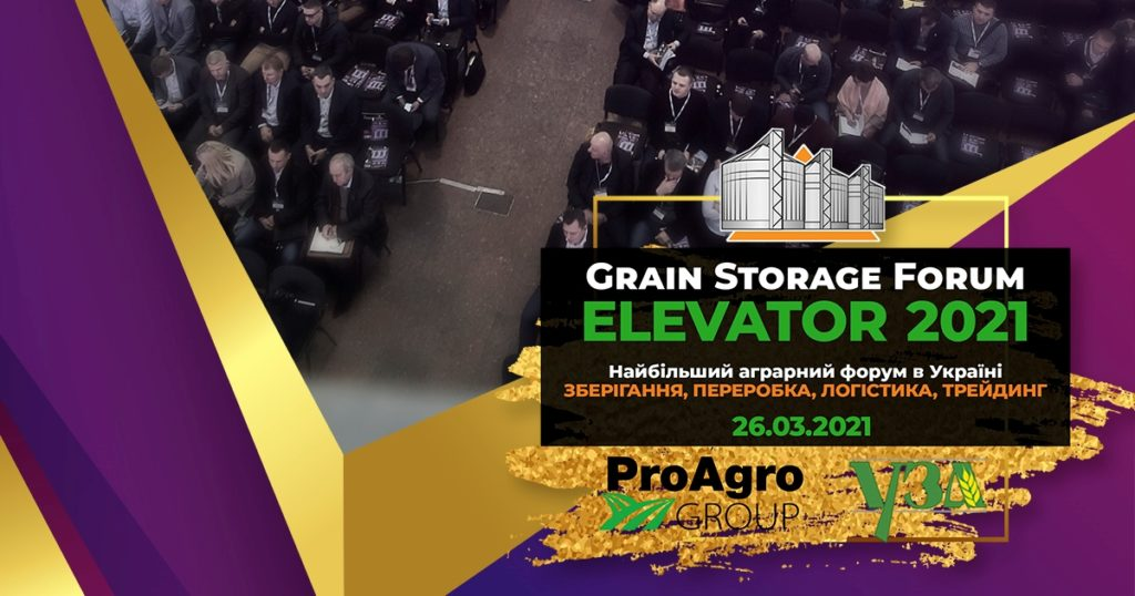 Grain Storage Forum