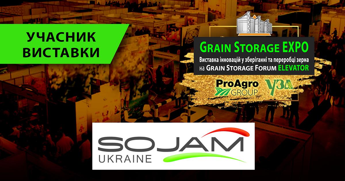 Sojam Ukraine