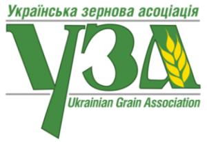 logotip-UZA - копия